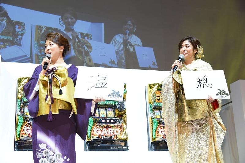トークセッションでは、今井さんと祥子さんが自身の1年を漢字1字で発表した。