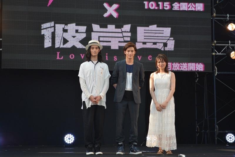 彼岸島デラックスのステージイベントでは、主役の宮本明を演じた白石隼人さん(写真中央)と敵の雅を演じた栗原類さん(同左)、エンディングテーマを担当した歌手のPALUさん(同右)が登場し盛り上げた。