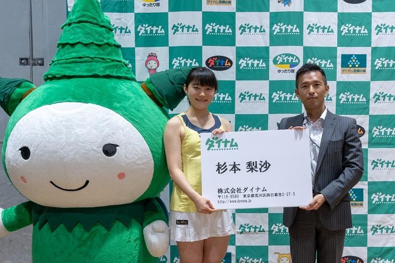 準優勝となった杉本選手。2019年4月からは株式会社ダイナムの入社が決まっている。