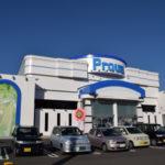 プローバが山口県内に第1号店を出店