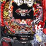 Daiichi×KADOKAWA、タッグで新機種