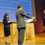 障がい者を積極雇用、厚生労働大臣表彰を受賞