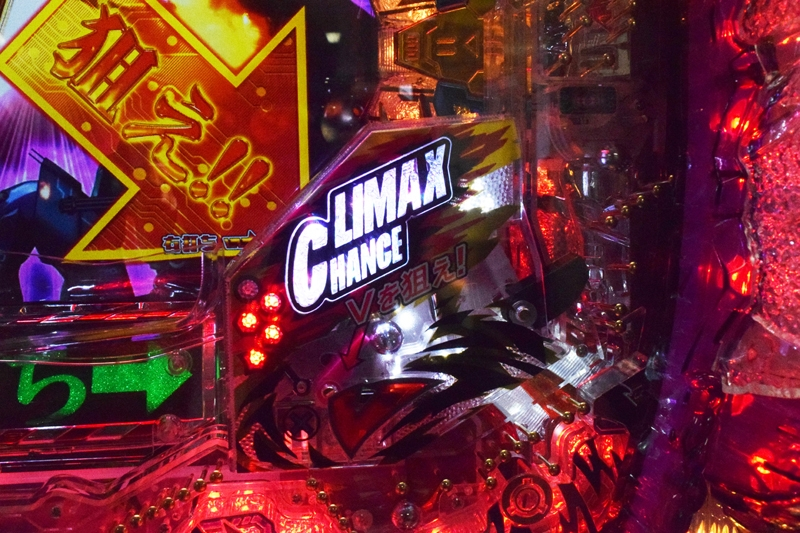 「CLIMAX CHANCE」中は完全自力でV入賞を目指す。