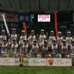 軟式野球日本一が決定! マルハンドリームカップ