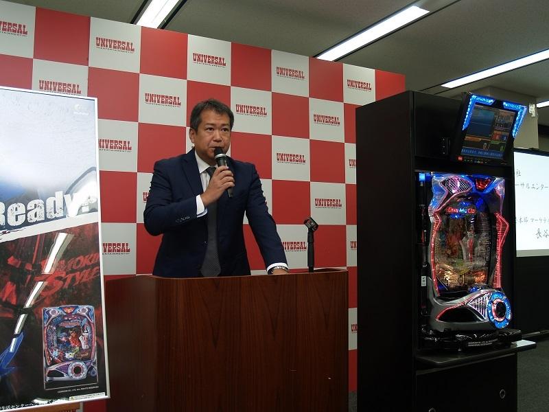 「メーカーとして圧倒的な映像クオリティと、出玉スピードを追求した」と自信を覗かせる開発本部商品グループマーケティング部の長谷川崇彦部長。