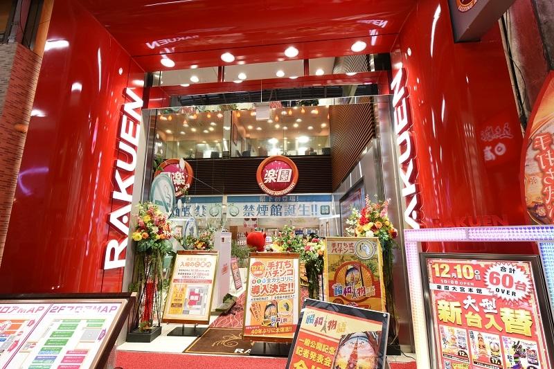 《楽園大宮本館》は4円Pに11台、1円Pに5台、0.1円Pに1台同機を導入している。