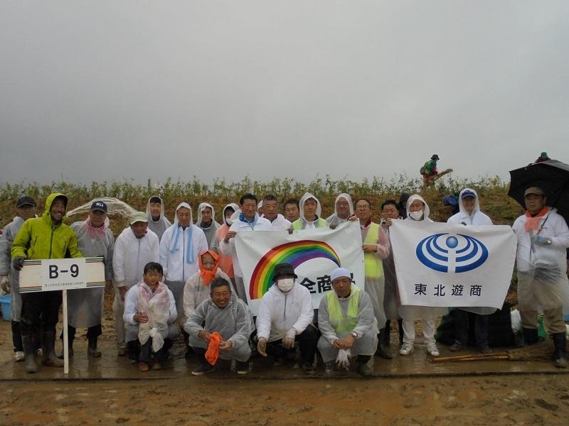 参加した地区遊商メンバーの集合写真。