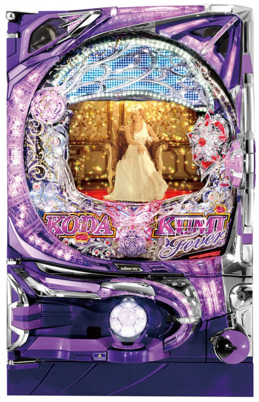 『FEVER KODA KUMI〜LEGEND LIVE〜』