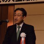 設立20周年記念事業〜栢森情報科学振興財団