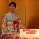 岡田美術館杯女流名人戦の就位式が開催