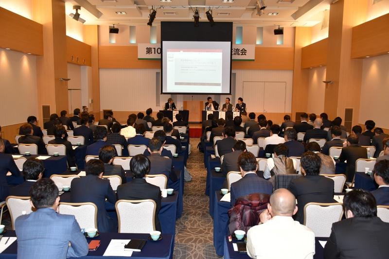 19都府県の青年部会員ら104名が出席した。