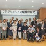 愛知のPSM協力会が20団体に計614万円を支援