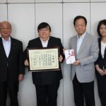 神遊協が「車いす空の旅」事業に300万円を寄付