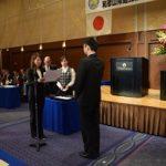 和歌山県遊協設立50周年、今後の発展に強い決意