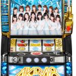『AKB48』シリーズ初のAタイプは、400枚BIGを搭載