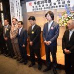 竹田隆理事長が続投、6期目に突入