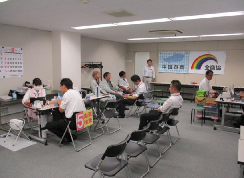 組合事務所内で問診等が行われた。