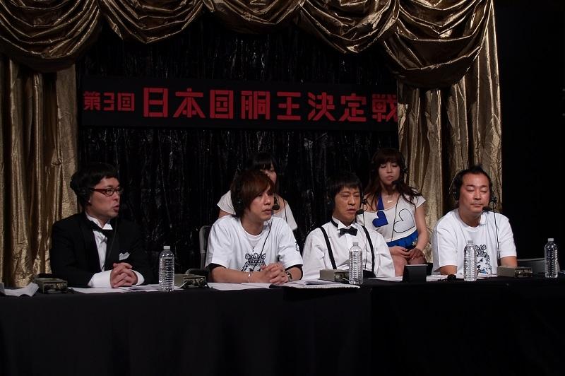 ニコニコ生放送で生中継された。