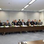 ぱちんこ遊技機の撤去回収等に関する声明を発表