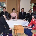 岡田美術館杯女流名人戦が開幕