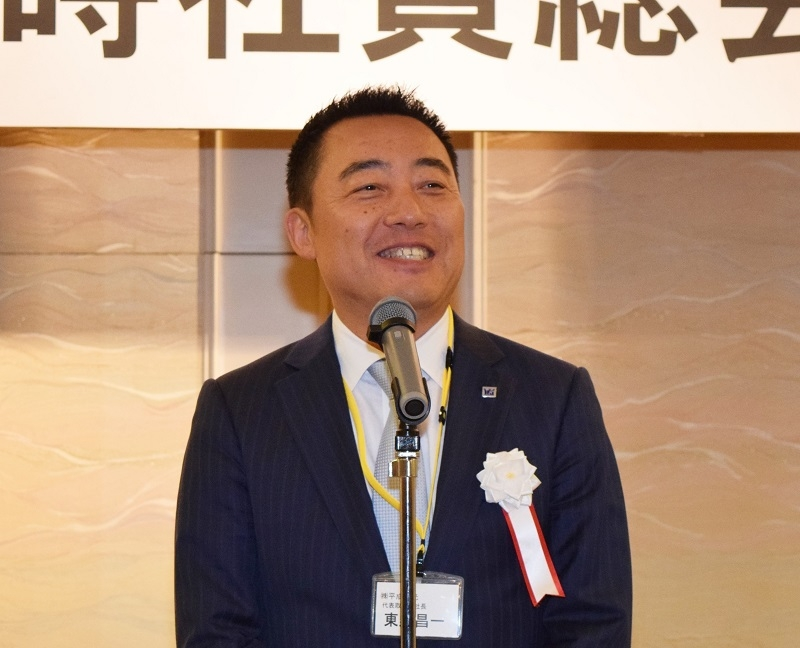 代表理事に再任した東野昌一氏。「業界の明るい未来を目指し、また2年間他団体と意見を交えていきたい」と語った。