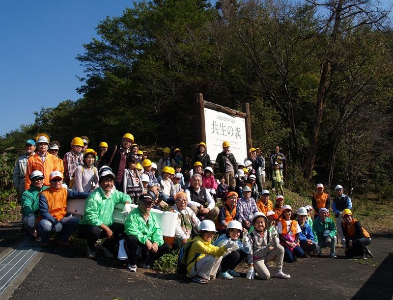 日遊協・共生の森を舞台にした「第2回子ども自然塾」には会員家族ら計85名が参加した。