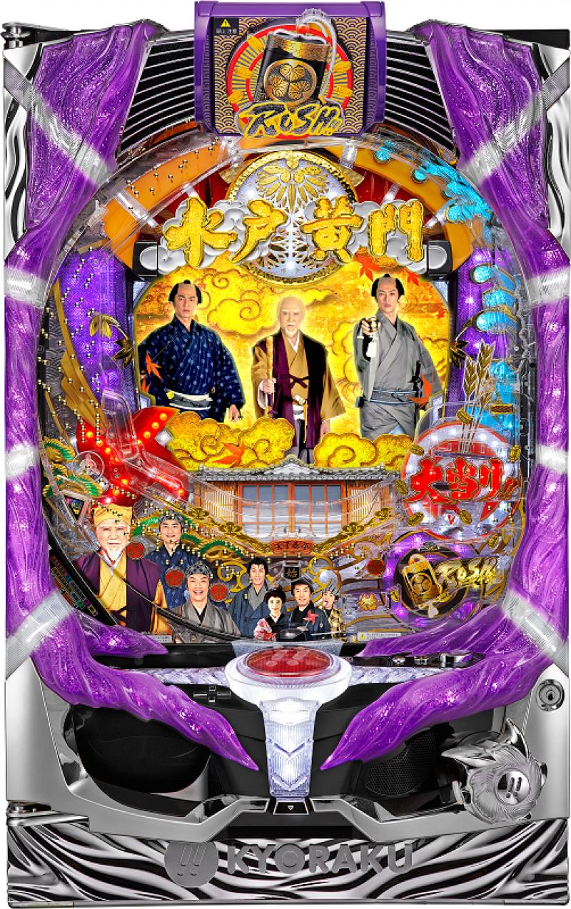 『ぱちんこ 水戸黄門III』