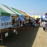 中国遊商、福祉施設の祭典「FKS21」に参加