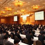 神遊協が流通健全化要綱等の研修会を開催