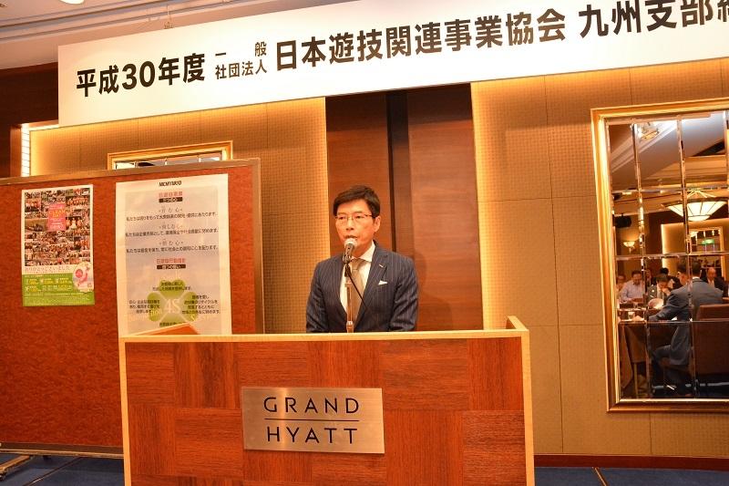 挨拶を行った九州支部の福山裕治支部長。