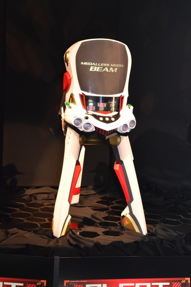 ニルヴァーシュをイメージして作られたメダルレスコンセプトモデル「BEAM」。今にも走り出しそうな足の生えたフォルムは、新時代のパチスロ機を予感させた。