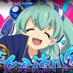 コナミ6号機第1弾『戦コレ!』のティザーPV公開