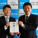 ダイナム、熊本に続き東北復興支援