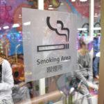 受動喫煙対策の喫煙専用室は届出対応に〜警察庁