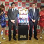 1000円あたり59G!高ベースの遊べるAT機登場