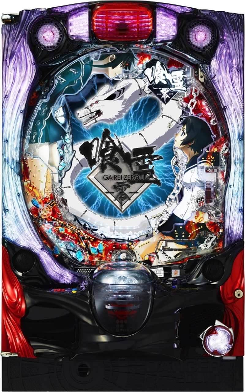 『CR喰霊-零-』