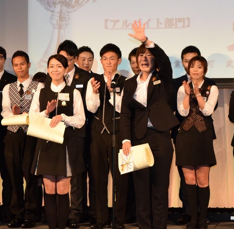 共に仲間スタッフへの感謝の意を述べた武藤さん(中央左)と村瀬さん(中央右)。