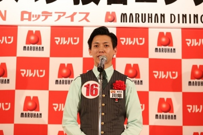 昨年度の雪辱を果たしグランプリに輝いた川畑誠也さん。