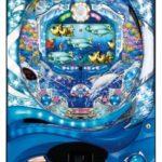 三洋が連続予告搭載『CR大海物語スペシャル』発表