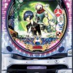 人気ゲーム「ペルソナ3」のタイアップ機登場