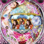 パチンコだけの「倖田來未」満載、全14曲で魅了