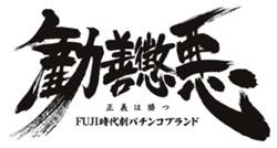 新ブランドのロゴマーク。