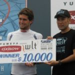 夢コーポ、サーフィン世界大会に冠協賛