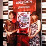 タイヨーEがアニメ「BLOOD+」をパチンコ化
