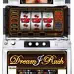 カジノの興奮を融合した新タイプのパチスロ登場