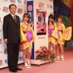 10周年記念の「沖海2」で4代目もデビュー