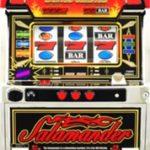 ビームが市場投入第3弾『サラマンダー』を発表