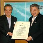太陽グループのまちづくり活動に札幌市が感謝状