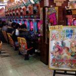 『天上のランプマスター』が名古屋で先行導入スタート