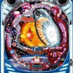 『CR宇宙戦艦ヤマト3』に甘デジスペック